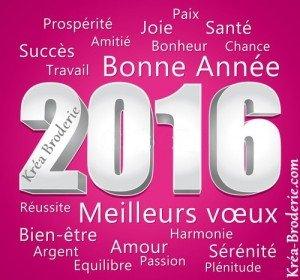 meilleurs-voeux-2016